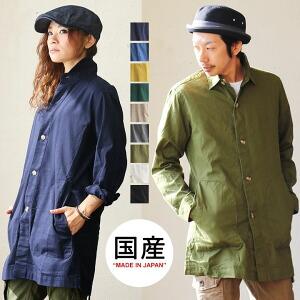 シャツコート 日本製 オックスフォード メンズ レディース ネイビー ミドル丈 ロング丈 コート ショップコート ステンカラーコート