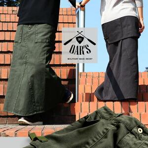 マキシ丈 スカート ミリタリー ベイカー ビッグポケット 綿100% カツラギ生地  オリーブ Sサイズ Mサイズ Lサイズ LLサイズ 大きめ 大きいサイズ レディース 無地 ワーク