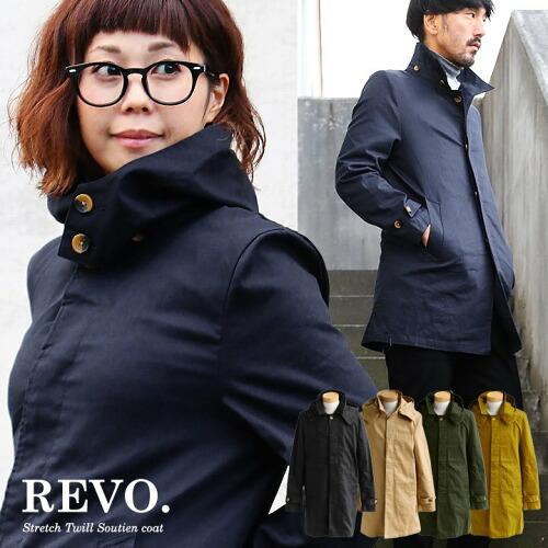 (レボ) REVO. コート ステンカラー ストレッチツイル フード コート ロング丈 バルカラー 袖裏地付き