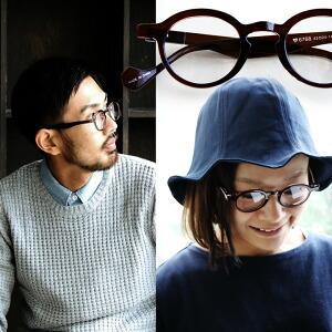 伊達メガネ ロイド眼鏡 ロイド アイウェア ファッショングラス だてめがね ダテめがね(ケース・メガネ拭き・保存袋付き)メンズ レディース ブ ブラウン 茶