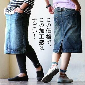 ひざ丈 デニム スカート 台形 ユーズド加工 レディース ノンストレッチ 綿100% ネイビー ブルー ミディアム丈 膝丈 大きめ 大きいサイズ 無地 S M L 2L