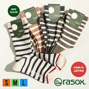 ミドル丈 ソックス 靴下 ボーダー 日本製 ネップコットン メンズ レディース コットンボーダークルー ナチュラル キナリ ネイビー L字