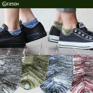 靴下 アンクルソックス ショートソックス 日本製 made in Japan クールメッシュロウ メンズ靴下 レディース靴下 男女兼用 接触冷感繊維