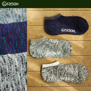 ソックス 靴下 スラブミックススロウ 日本製 ラソックス rasox S(22-24cm) M(24-26cm) L(26-28cm) ネイビーミックス シーモスミックス ブラックミックス 跡がつかない。 ショート丈 スニーカー丈