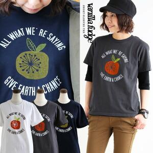 半袖 Tシャツ クルーネック ロゴ プリント【GIVE EARTH A CHANCE】綿100% ボックスシルエット ユースサイズ レディース 女性用 トップス 重ね着 ティーシャツ アメカジ カジュアル