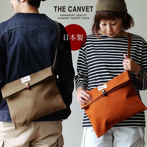 (ザ・キャンベット) THE CANVET ショルダーバッグ 日本製 パラフィン8号キャンバス レザーベルト A4