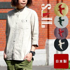 七分袖 シャツ 日本製 ワンポイント 刺繍 バンドカラー 綿麻 オックス 日本製 レディース 女性用 トップス 重ね着 カジュアル 大きいサイズ 大きめ 夏 ノーカラー キャンバス 涼 シャツ 夏用