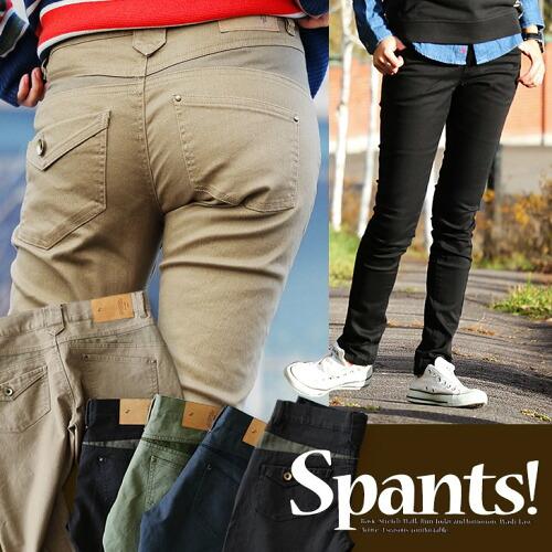 (スパンツ) spants スキニーパンツ レギンスパンツ レディース 伸びる 大きいサイズ ストレッチ  細見え 小尻