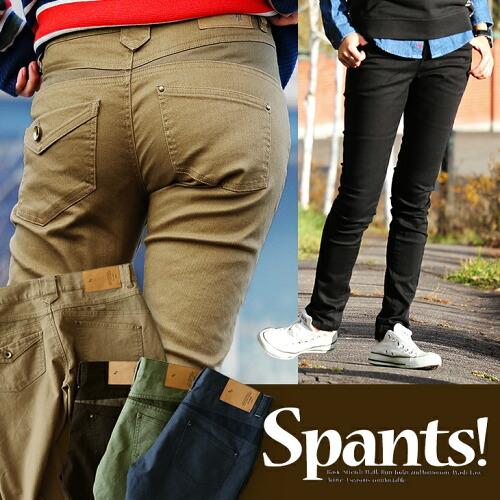 (スパンツ) spants スキニーパンツ  レギンスパンツ スリム パンツ テーパードパンツ パンツ   ストレッチパンツ レギパン (スパンツまとめ割)