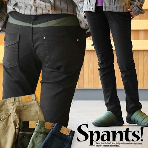 (スパンツ) spants スキニーパンツ  レギンスパンツ スリム パンツ テーパードパンツ パンツ   ストレッチパンツ レギパン