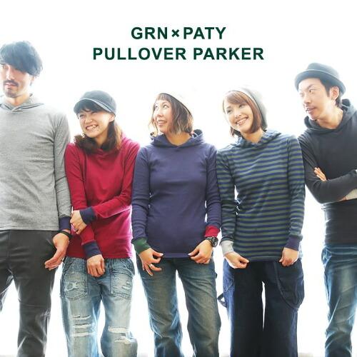 (ジーアルエヌ×パティ) GRN×PATY プルオーバーパーカー ロング丈 綿 ボーダー 無地 長袖 アメカジ 大きいサイズ 重ね着