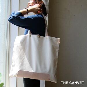 キャンバス ビッグ トートバッグ スウェード切り替え オフホワイト メンズ レディース 大きめ 大きいサイズ A4 日本製