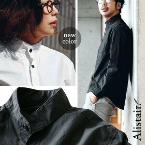 長袖 シャツ 「 ハイ バンドカラー 」 日本製 タイプライター 刺繍入り ダックテール ブラック 黒 ホワイト 白 メンズ レディース 女性用 メンズシャツ レディースシャツ カジュアル 30代 40代