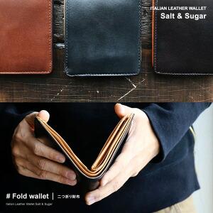 財布 2つ折り財布イタリアンレザー 配色切り替え 牛革 本革 小銭入れあり 札入れ2 カード入れ12個 メンズ レディース 兼用 チョコ×オレンジ キャメル×ブルー ネイビー×タン