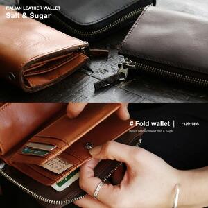 2つ折り財布 カウレザー 本革 牛革 小銭入れあり 札入れ1 カード入れ13個 メンズ レディース 兼用 ブラック チョコ キャメル