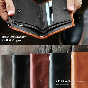 財布 ラウンドジップ 2つ折り財布 牛革 本革 小銭入れあり 札入れ2 カード入れ4個 メンズ レディース 兼用 ブラック チョコ レッド ネイビー キャメル