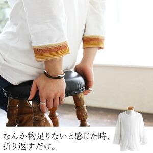 7分袖 Tシャツ 袖裏 切替 ライトリップル  無地 ボーダー レディース 女性用 メンズ 男性用 カジュアル