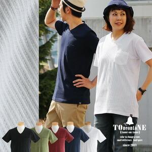 半袖 Tシャツ Vネック 胸ポケット付き 『カットサッカー シアサッカー』 無地 メンズ レディース 女性用 トップス カジュアル インナー 涼しい 着回し 重ね着 夏 夏物
