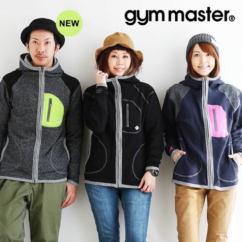 (ジムマスター) gym master パーカー ジップアップ ジップパーカー ハイネック とび裏毛 スウェット