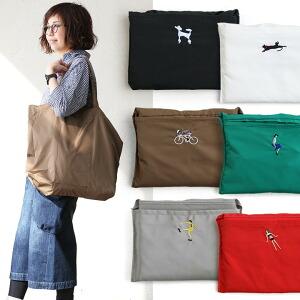 バッグ トート トートバッグ エコバッグ 「折りたたみ」 キャラクター 刺繍入り A4書類収納可 ジップ付き レディース 女性用 大容量 旅行 マザーズバッグ 軽量