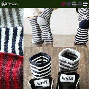靴下 ソックス ミドル丈 L字型 日本製 ふんわり 柔らか アクリルナイロン素材 ボーダー柄 男女兼用 靴下 クリスマス プレゼント くつした くつ下 暖かい もこもこ