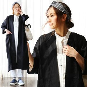 ガウンカーディガン カーディガン ドロップショルダー 9分袖 コクーンシルエット 日本製 高密度 麻混 レディース 女性用 大人 春 体型カバー ゆったり