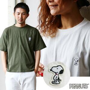 半袖 Tシャツ ビッグTシャツ ティーシャツ クルーネック 綿100% スヌーピー SNOOPY ワッペン PEANUT ピーナッツ 公式 コラボ メンズ レディース 女性用 トップス カジュアル 重ね着 厚手