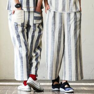 ストライプ ワイドパンツ コットン 裏地付き ウエストゴム リラックス レディース 女性用 ゆったり 履きやすい 春物 春服