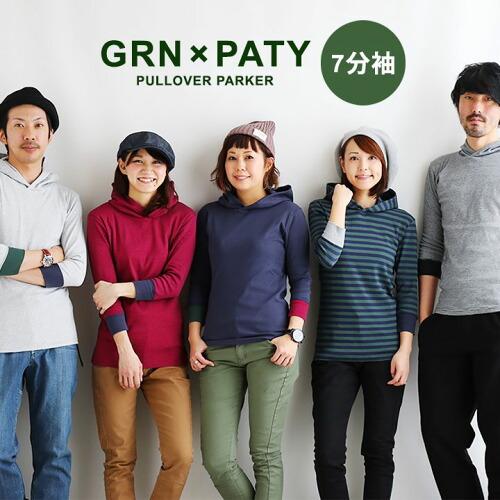 (ジーアルエヌ×パティ) GRN×PATY パーカー プルオーバー カットソー 7分袖 袖口 アシメ 配色 綿100%