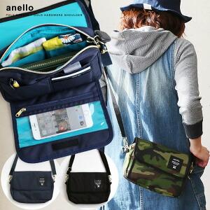 バッグ ショルダー ミニ お財布バッグ ナイロン生地 スマホケース バッグインバッグ レディース 女性用 メンズ ユニセックス かばん 鞄 カバン 旅行