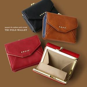 3つ折り財布 PUレザー カードポケット2 札入れ1 がまぐちポケット メール型 財布 ウォレット BK/ブラック CA/キャメル RE/レッド