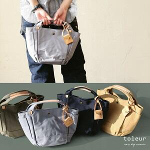 トートバッグ ミニトート バッグ コットンキャンバス カウレザー マグネットボタン 裏地付き 内側 仕切りポケット ミニ レディース 鞄 帆布