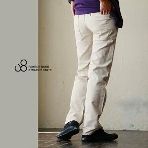 パンツ ストレート ペインターパンツ ワークパンツ 綿リヨセル 日本製 レディース 女性用 アイボリー ネイビー