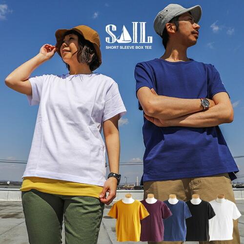 (セイル) SAIL 半袖 tシャツ 無地tシャツ 無地ティーシャツ 半そで バインダーネック 前後アシメ着丈 綿100%    おしゃれ