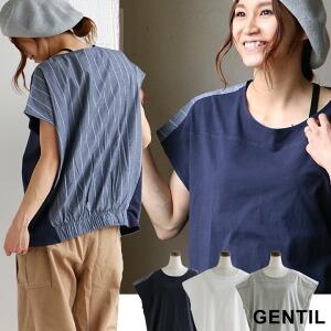 フレンチスリーブ フットボール デザイン Tシャツ ヨーク 切り替え 後ろ 布帛 切り替え デザイン 綿100% カジュアル レディース 女性 涼しい
