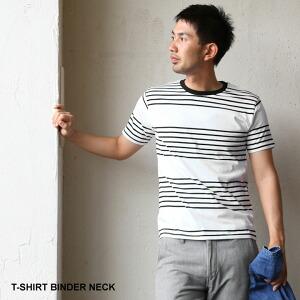 半袖 Tシャツ ティーシャツ バインダーネック 「転換 パターン」 ボーダー 綿100% 天竺 メンズ レディース 女性用 トップス カジュアル 重ね着 着回し
