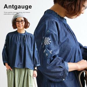 七分袖 デニム シャツ 袖 刺繍 ネックギャザー デザイン 後ボタン 着丈短め ネイビー GB222 カジュアル レディース 女性