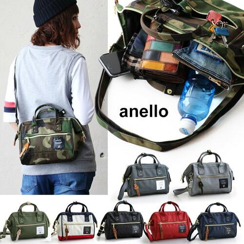 (アネロ) ミニショルダーバッグ 斜めがけ 口金入り 硬め ポリキャンバス素材 鞄 レディース