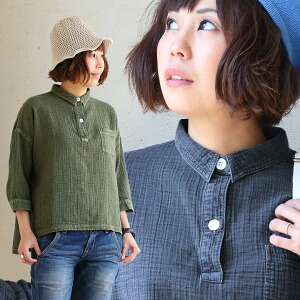 七分袖 シャツ ドロップショルダー ヘンリーネック デザイン ダブルガーゼ 綿100% 日本製 国産 薄手 薄い 涼しい 軽い ピグメント加工 カジュアル レディース 女性 グリーン ネイビー 紺 緑
