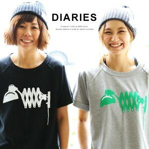 半袖 Tシャツ 【ランプ シルエット】プリント ラグラン ゆったり ショート丈 綿100% 日本製 国産 シンプル クルーネック カジュアル レディース 女性