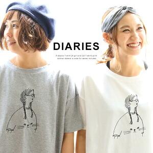 半袖 Tシャツ 【女の子とネコTシャツ】プリント ゆるシルエット ゆったり 綿100% 日本製 国産 シンプル クルーネック かわいい カジュアル レディース 女性
