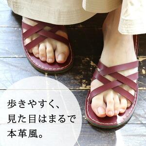 メッシュ サンダル クロス ローヒール レディース 日本製 合成皮革 歩きやすい