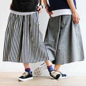 パンツ ワイドパンツ ガウチョパンツ ガウチョ ウエストゴム ロング丈 綿100% 「タイプ別 ストライプ柄」 レディース 女性用 ボトム 体型カバー 着痩せ 着やせ ゆったり 大人 着回し