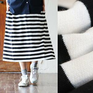 ロング丈 ボーダー スカート 綿100% 天竺 裏毛 素材 ウエストゴム 涼しい 楽ちん カジュアル レディース 女性 女性用