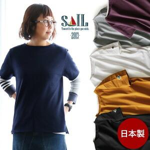 カットソー 半袖 バスク バスクシャツ ボートネック 日本製 綿100% 無地 レディース 女性用 トップス カジュアル 重ね着 着回し インナー きれいめ tシャツ シンプル カジュアルシャツ 大きいサイズ