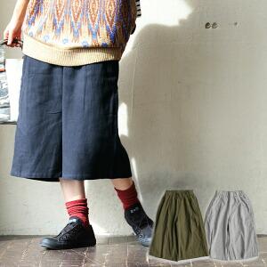無地 ネル 微起毛 ワイドパンツ ガウチョ ガウチョパンツ 裏地付き ウエストゴム レディース 女性用 秋 秋物