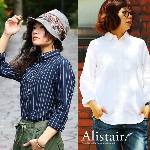 (アリステア) ALISTAIR シャツ 長袖 綿 麻 ストレッチ 厚手 無地 ストライプ 刺繍