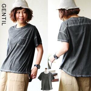刺繍 半袖 Tシャツ ビッグシルエット ドロップショルダー 顔料染め レディース 夏 夏物 夏服 涼しい