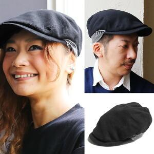 帽子 ハンチング キャスケット 「サーマル地 ボーダー リブ切り替え」 異素材切り替え ツートン メンズ レディース 女性用 日焼け防止 紫外線対策