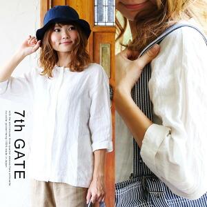 シャツ ブラウス 七分袖 ボックスシルエット ノーカラー ポケット付き 麻100% 日本製 レディース 女性用 トップス カジュアル 大きいサイズ 大きめ ゆったり 涼しい 涼 夏用